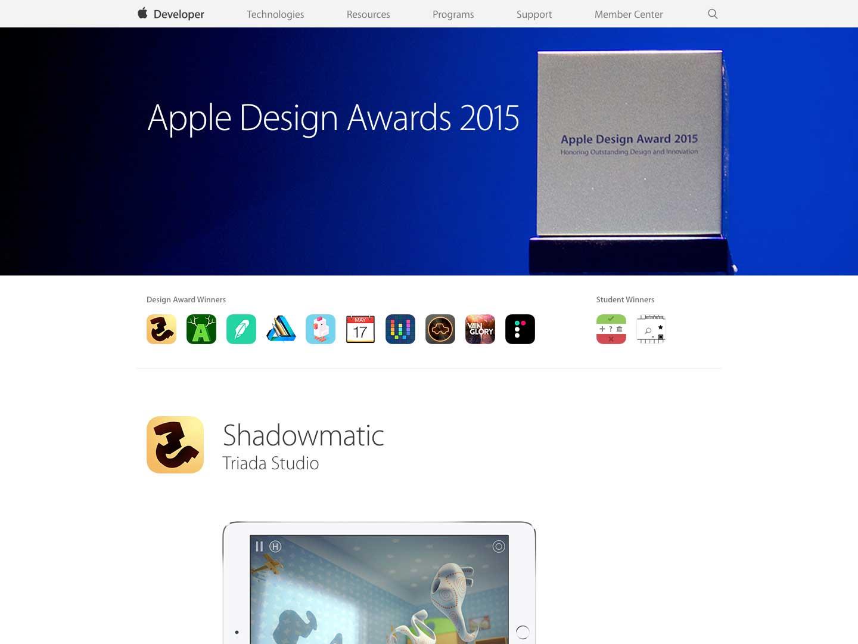 蘋果設計獎頁面