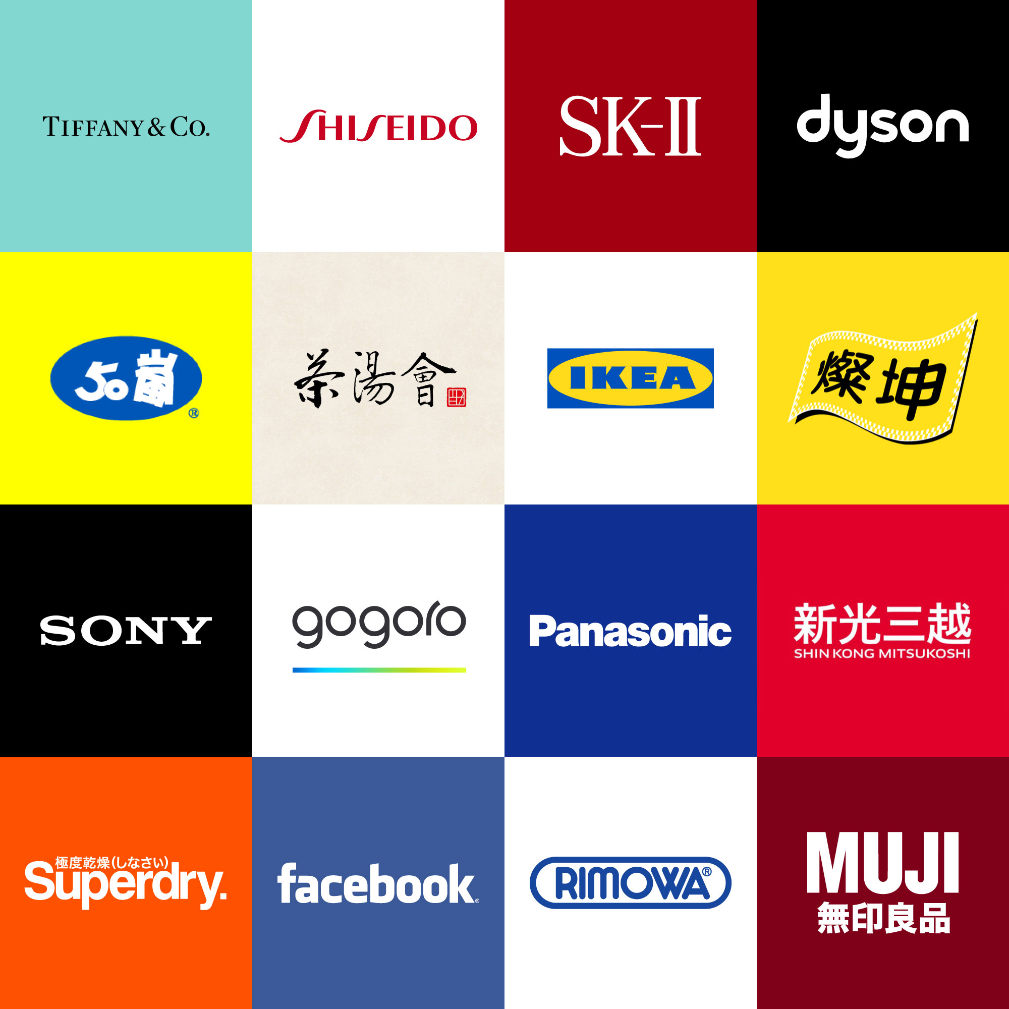 即使缺少「一顆圖案」,許多 Logo 都還是可以被辨識與記憶