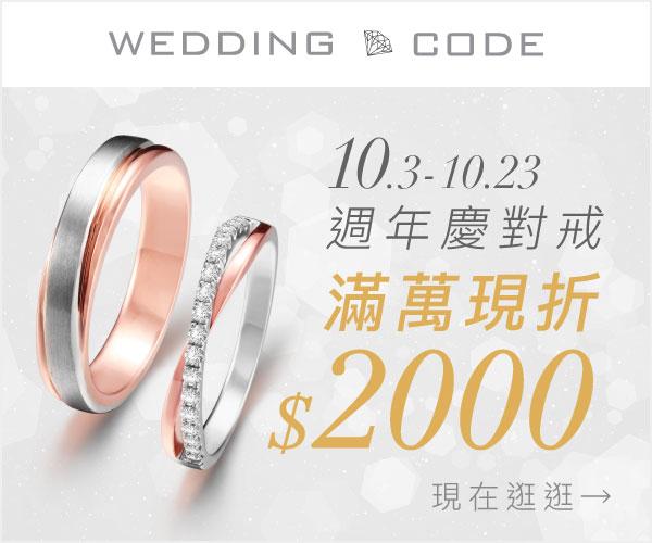 週年慶 Banner 廣告 300 x 250px